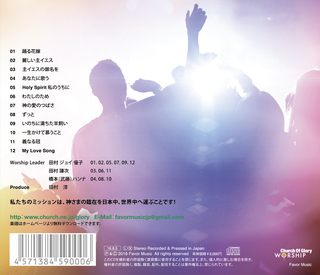 CD_back cover.jpg