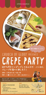 creap flyer_nov11.jpg